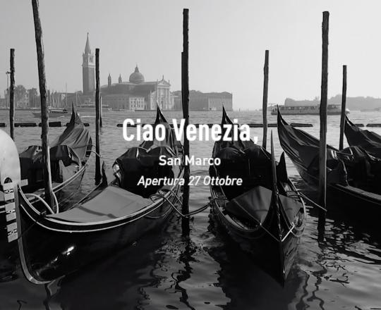 Pre WARNING Zara Venezia, Cinemagraph